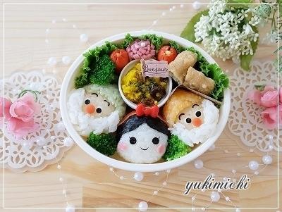 白雪姫☆つむつむ風のお弁当♥