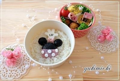 ぷっくりシルエットミニーちゃんのお弁当♥