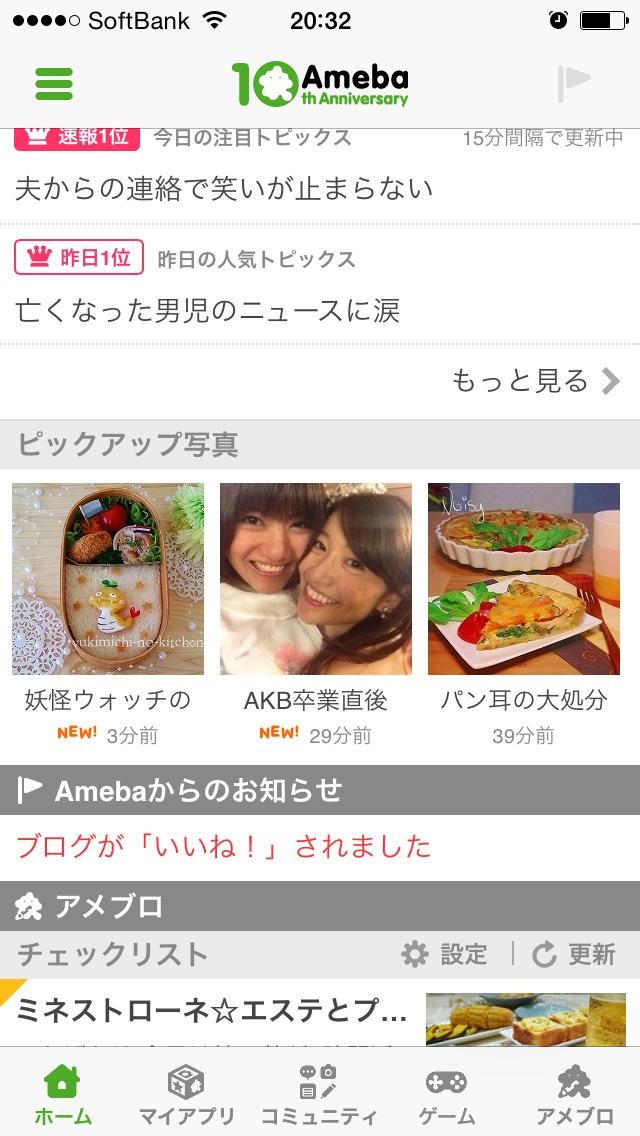 moblog_232d9c7d.jpg
