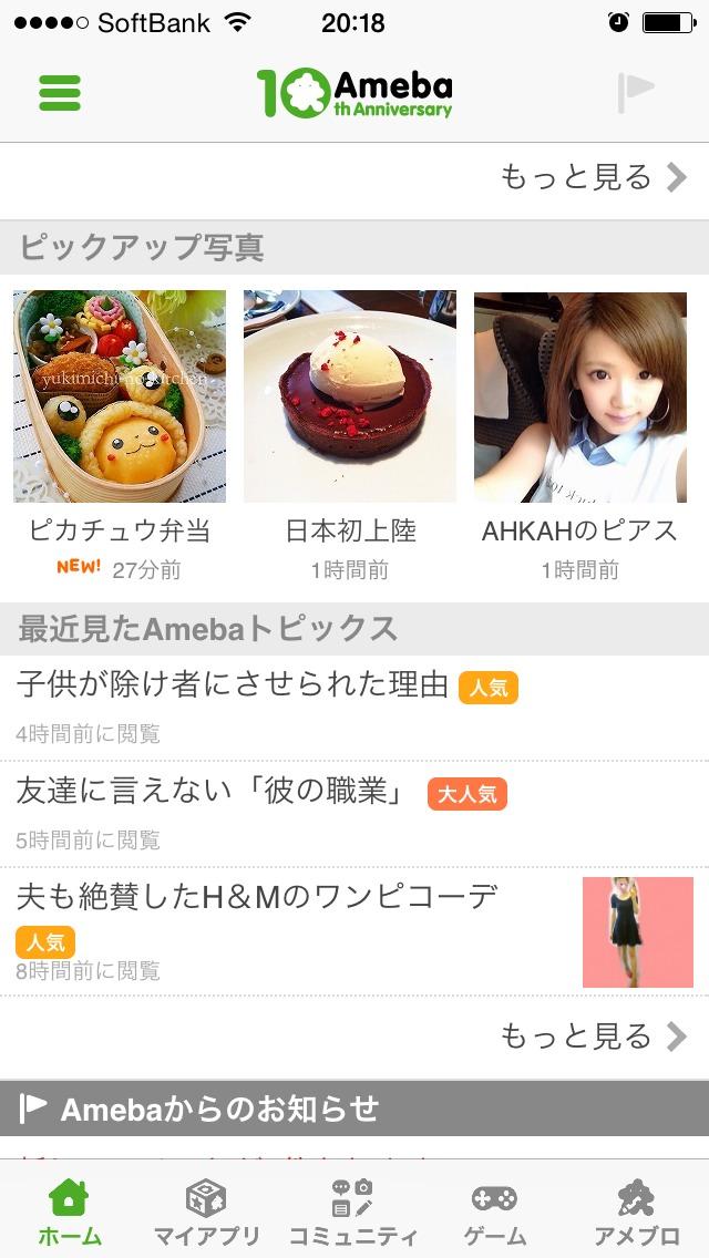 moblog_3d87078a.jpg