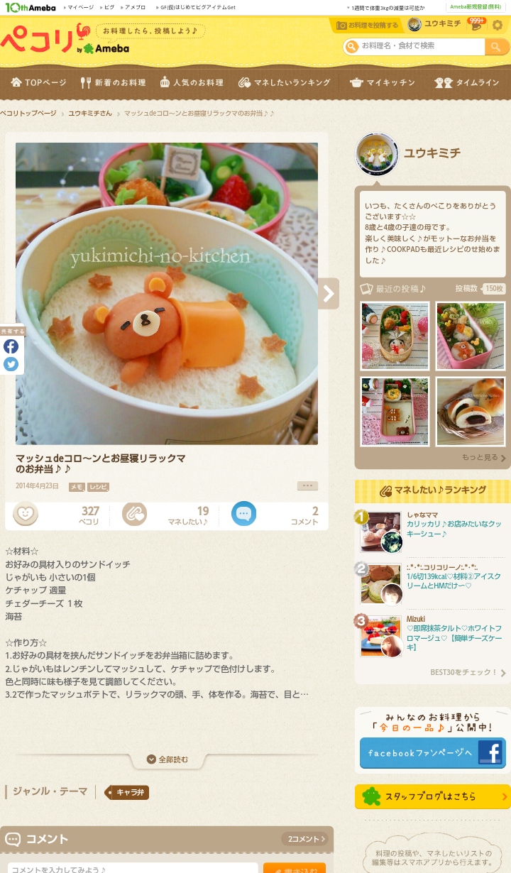 moblog_48904f44.png