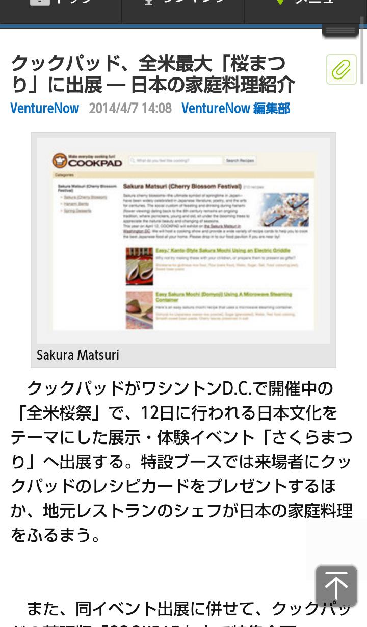 moblog_7e547e00.png