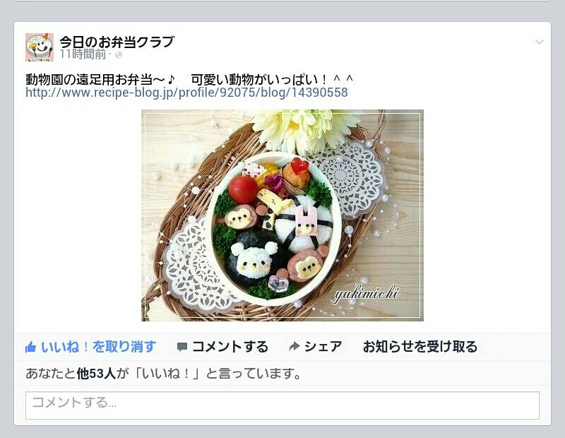 moblog_eae83652.jpg