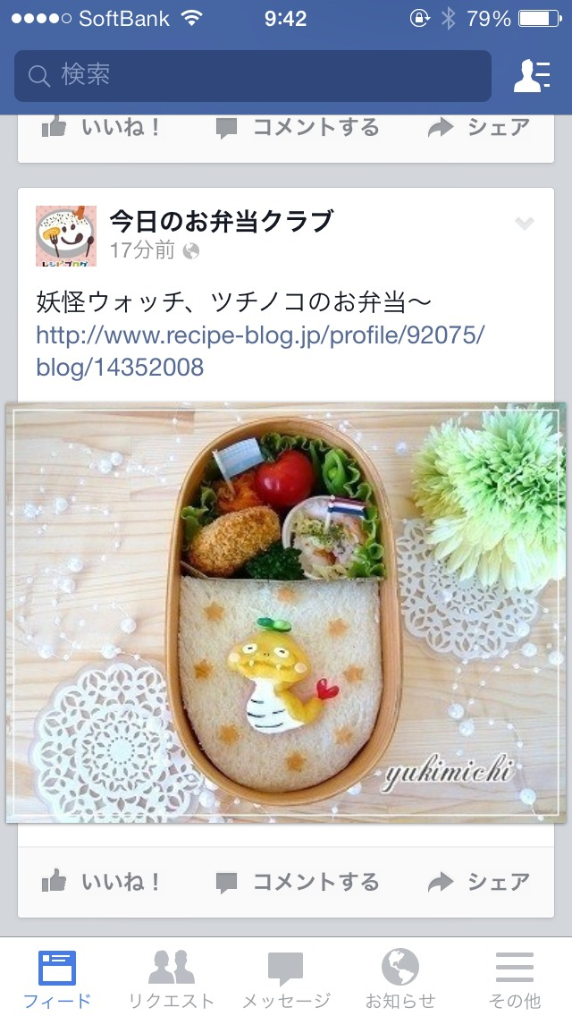 moblog_fa5a8e2d.jpg
