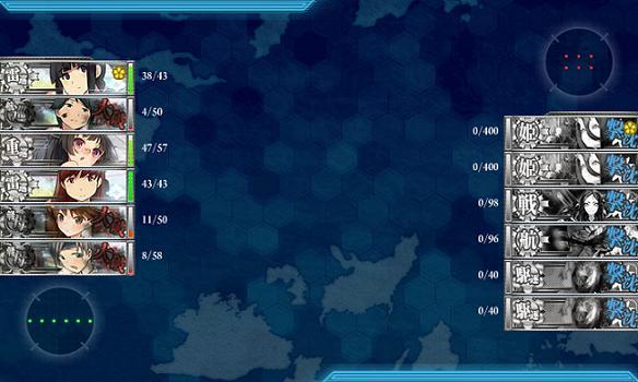 E-6ボス撃破