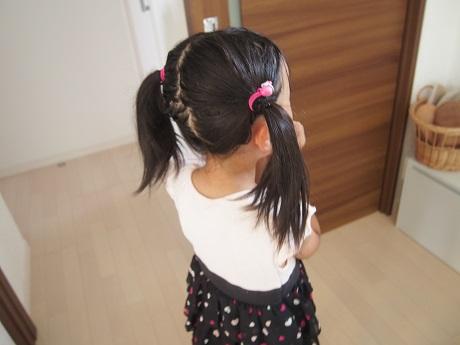 P6201067.jpg