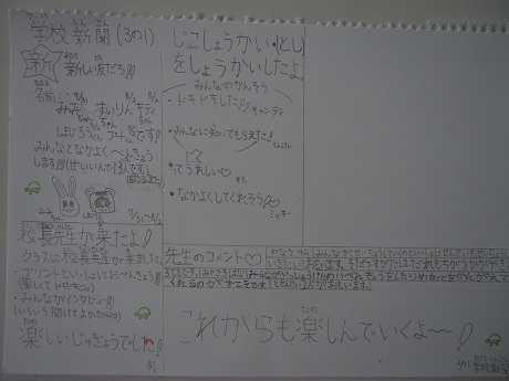 P7310169.jpg