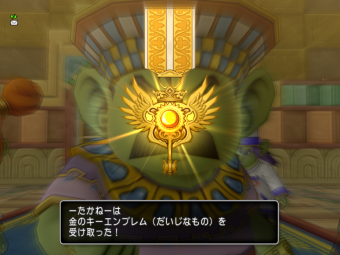 dq02.png