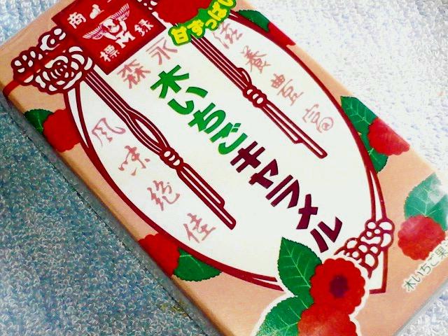 K0010312.jpg