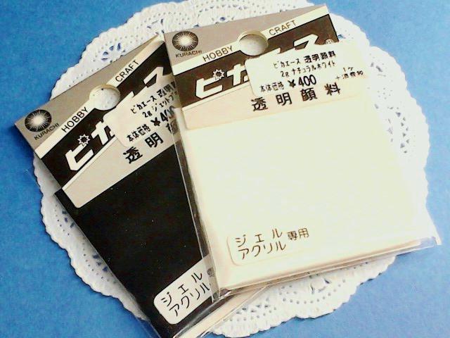 K0011026.jpg