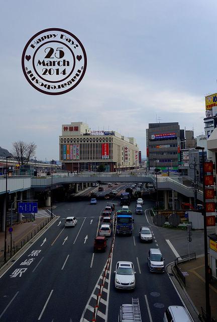 20140325.jpg