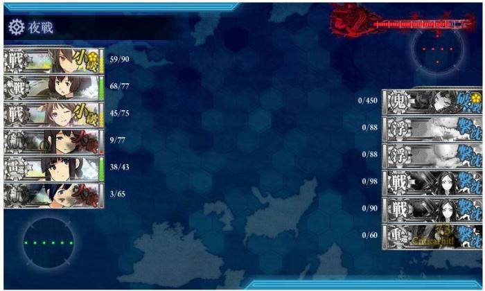 E-5初倒し_convert_20140505005640