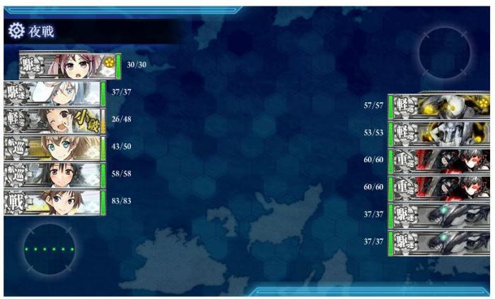 E5真ん中2は夜戦_convert_20140815215221