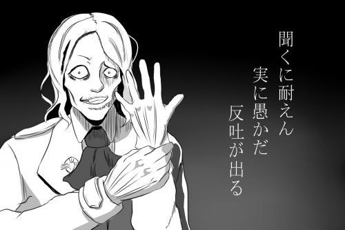 真戸さん_convert_20140901005441