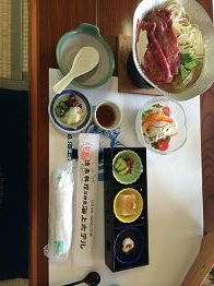 awaji201474.jpg