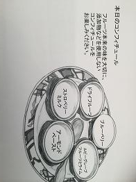 kobe2014710.jpg