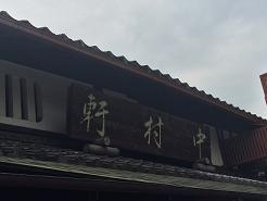 kyoto2014625.jpg