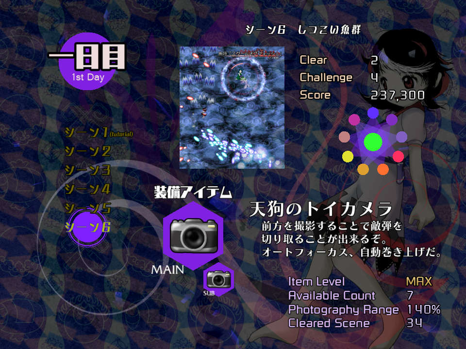 th143_024.jpg