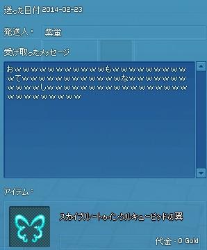 2014y02m23d_165344157.jpg