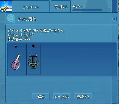 2014y03m18d_205803764.jpg