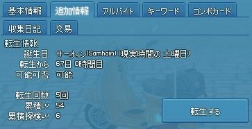 2014y03m21d_154239546.jpg