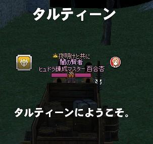 2014y04m01d_194944071.jpg