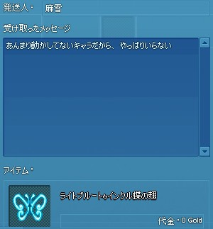 2014y04m04d_131303784.jpg