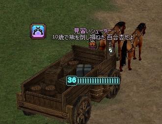 2014y04m04d_212502584.jpg