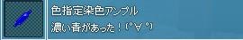 2014y04m10d_055150935.jpg