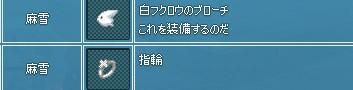 2014y04m10d_172812512.jpg