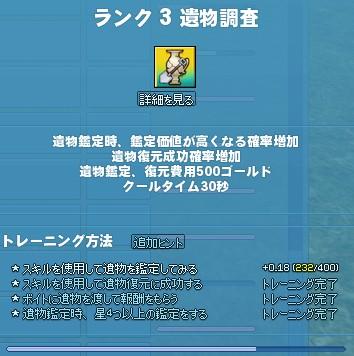 2014y04m13d_155916121.jpg
