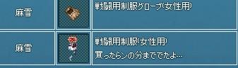 2014y04m18d_060408513.jpg