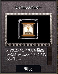 2014y04m29d_140431990.jpg