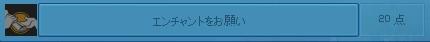 2014y05m31d_063217656.jpg