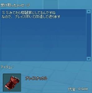 2014y06m03d_203937331.jpg