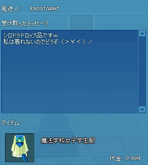 2014y07m10d_063336696.jpg