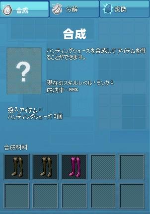 2014y07m20d_210110564.jpg