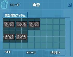 2014y07m22d_211015383.jpg