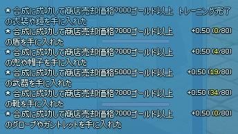 2014y07m29d_190852469.jpg