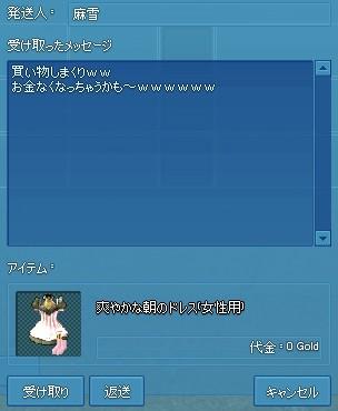 2014y08m05d_200541608.jpg