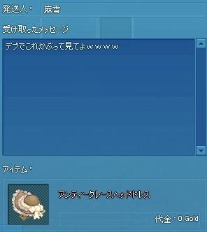 2014y08m06d_201141100.jpg