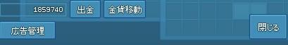 2014y09m08d_213415042.jpg