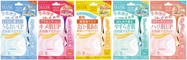 エッセンスマスク