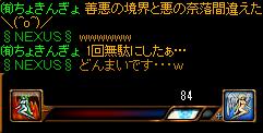 201402201957499ec.png