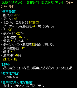 20140309011601516.png