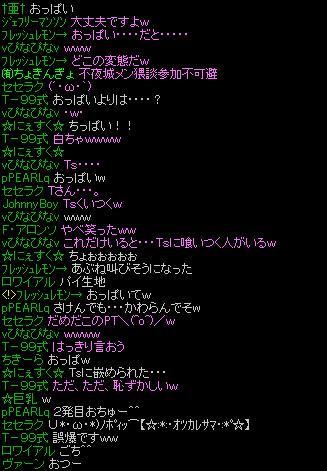 201403180200330e8.png