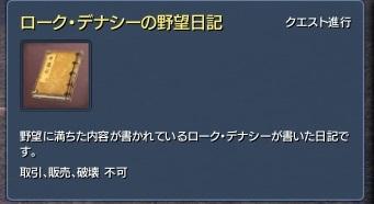 BnS20140526-02.jpg