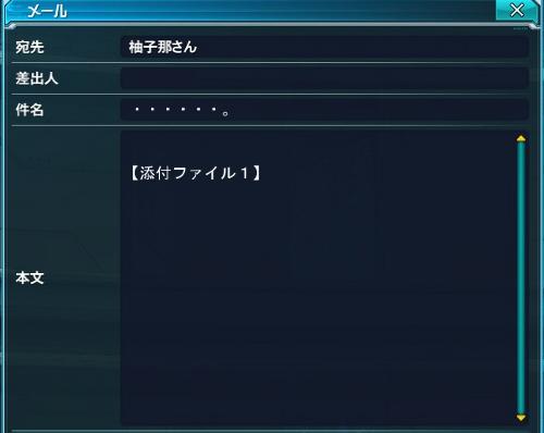 PSO298.jpg