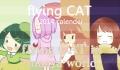 flingcat.jpg