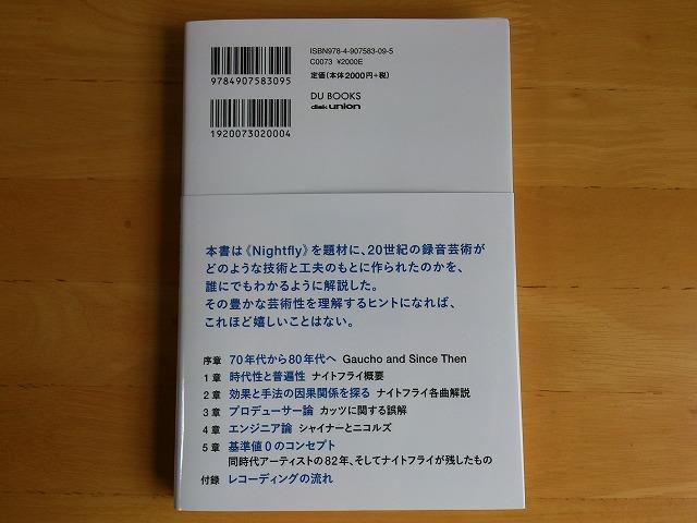 DSC_0003RSZ_20140718200530135.jpg
